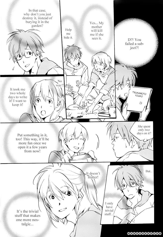 My Girl SAHARA Mizu 39 Page 3