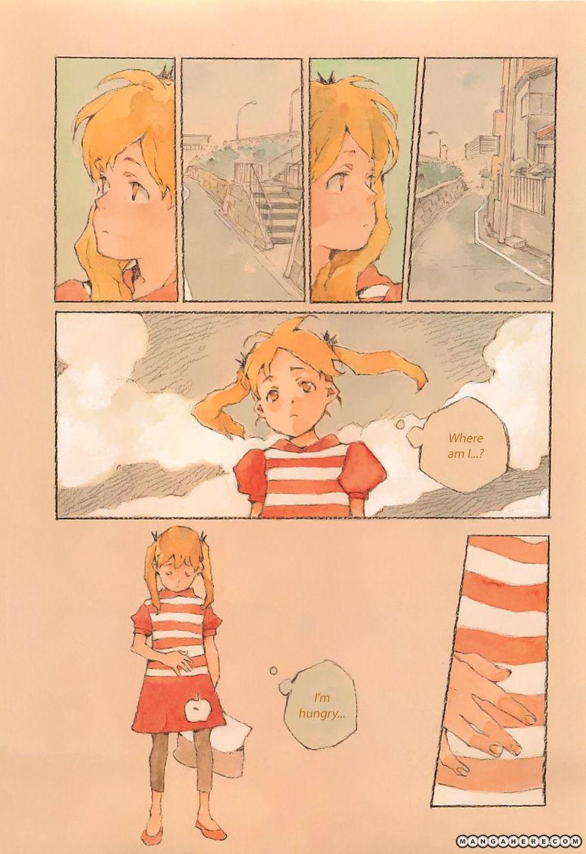 My Girl SAHARA Mizu 40 Page 1