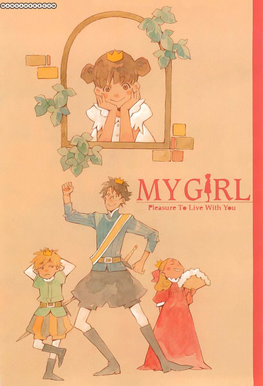 My Girl SAHARA Mizu 40 Page 3