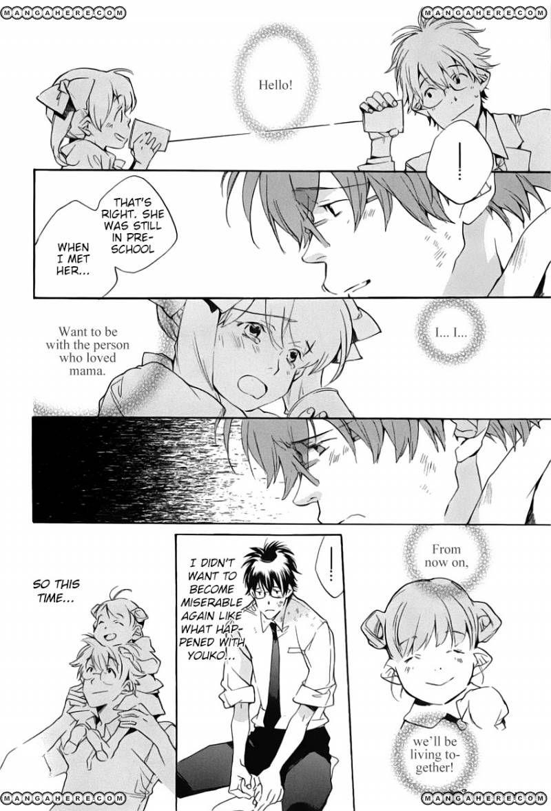 My Girl SAHARA Mizu 42 Page 4