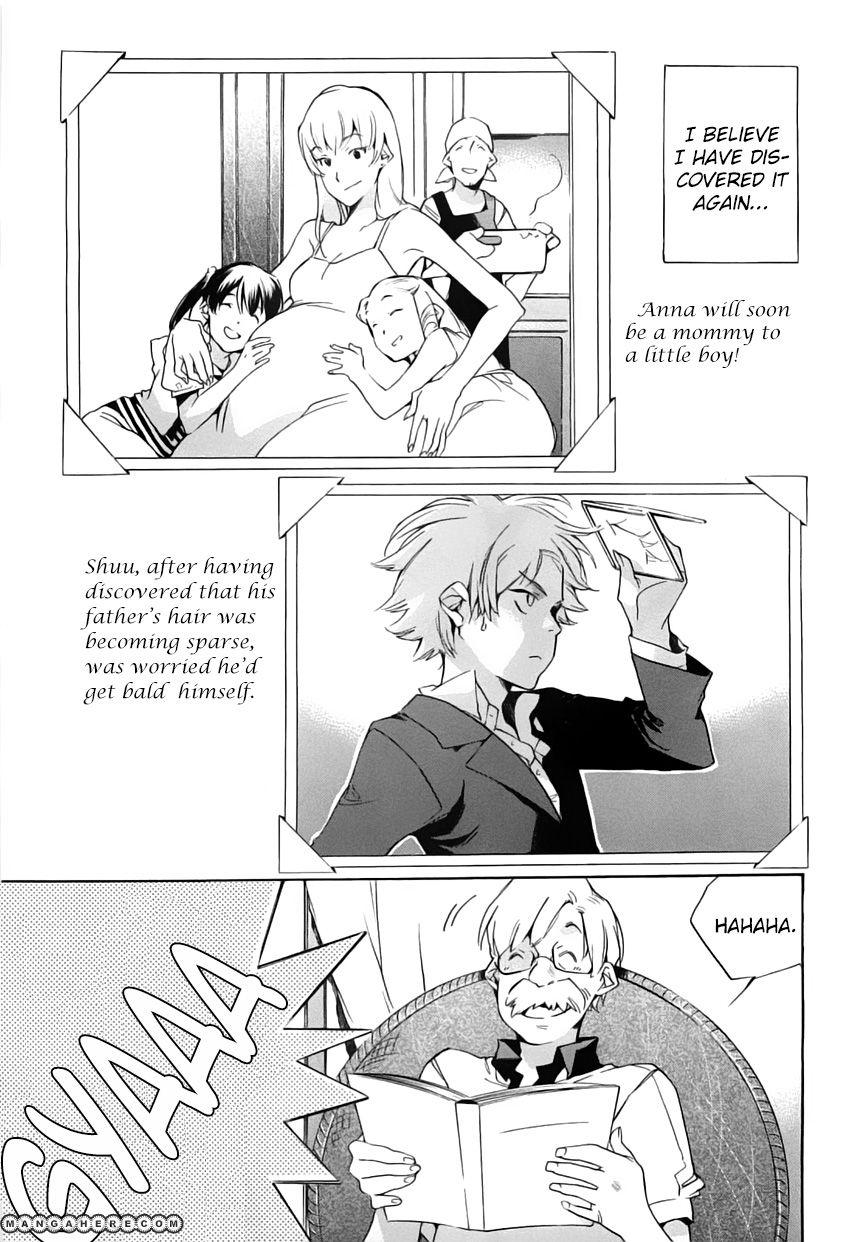 My Girl SAHARA Mizu 44 Page 5