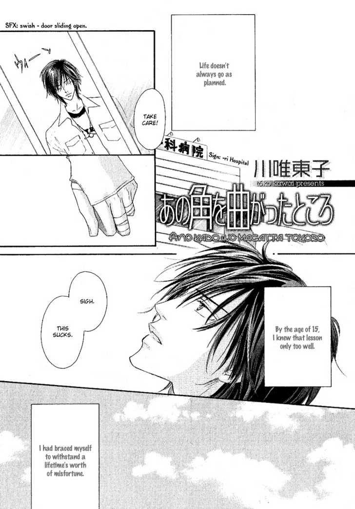 Ano Kado wo Magatta Tokoro 1 Page 1
