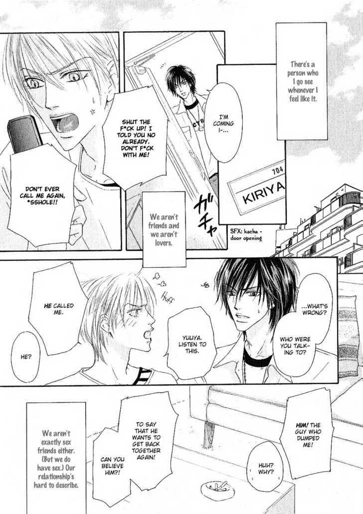 Ano Kado wo Magatta Tokoro 1 Page 3