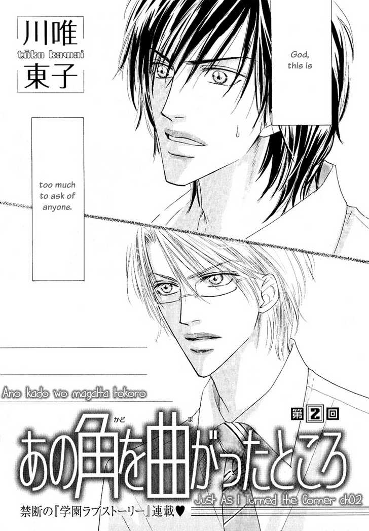 Ano Kado wo Magatta Tokoro 2 Page 1
