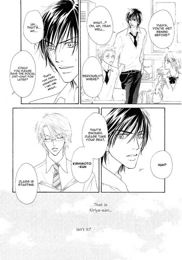 Ano Kado wo Magatta Tokoro 2 Page 2