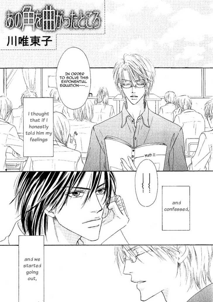 Ano Kado wo Magatta Tokoro 3 Page 1