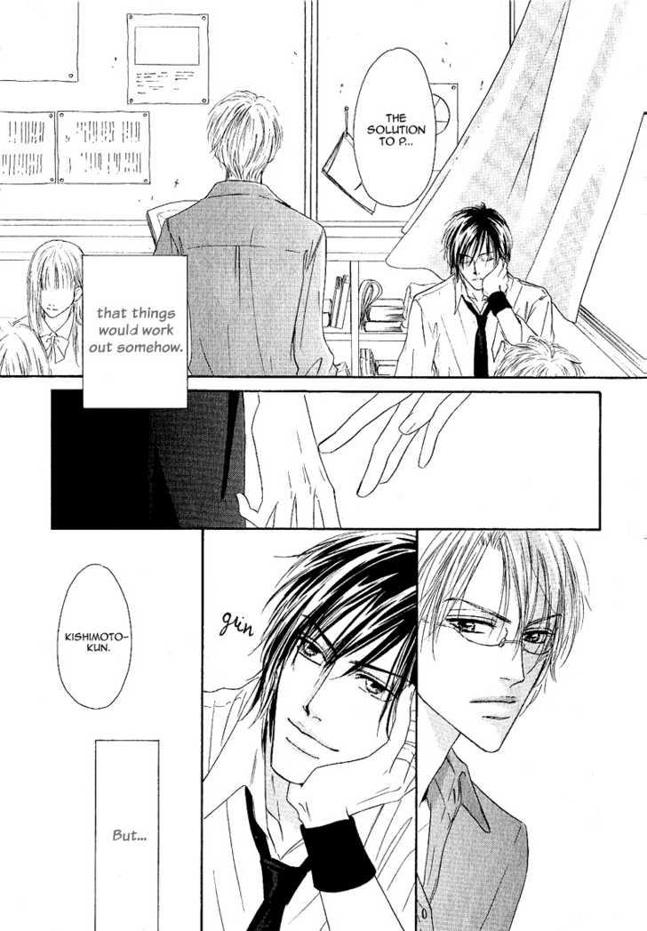 Ano Kado wo Magatta Tokoro 3 Page 2