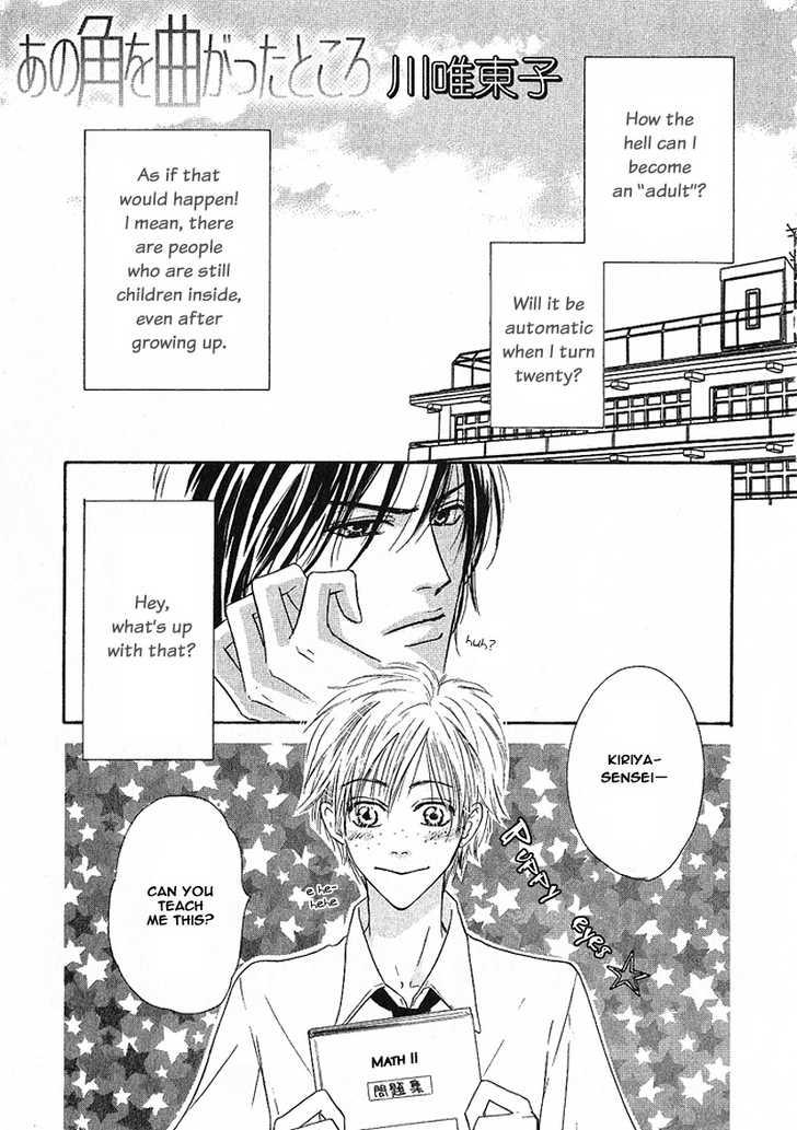 Ano Kado wo Magatta Tokoro 4 Page 1