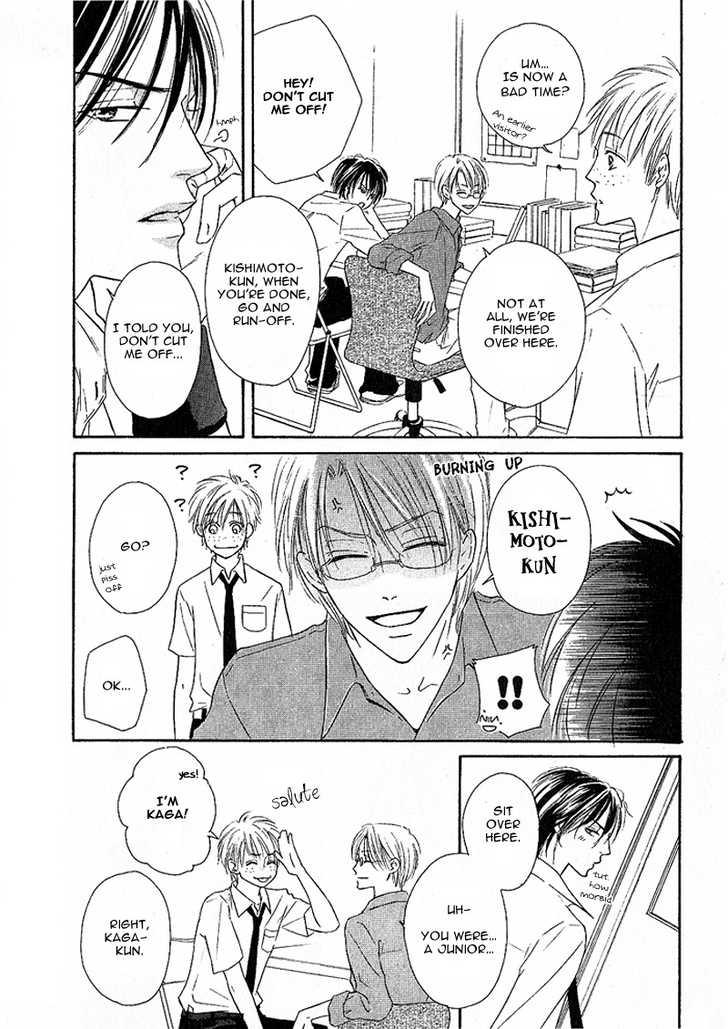 Ano Kado wo Magatta Tokoro 4 Page 3
