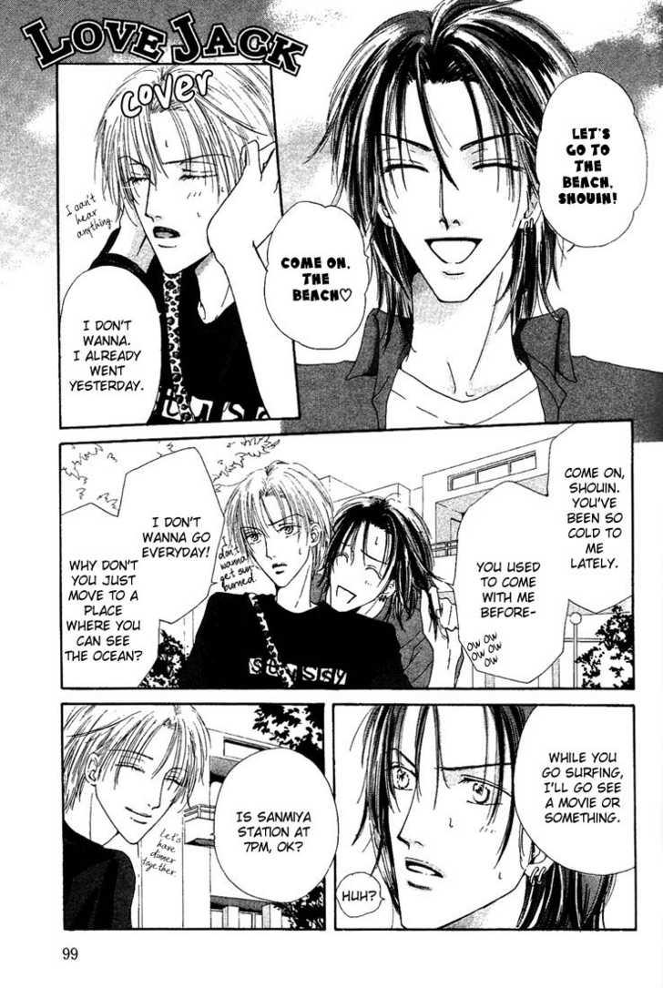 Keijijyou na Bokura 4 Page 1