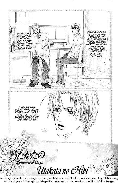 Keijijyou na Bokura 5 Page 1