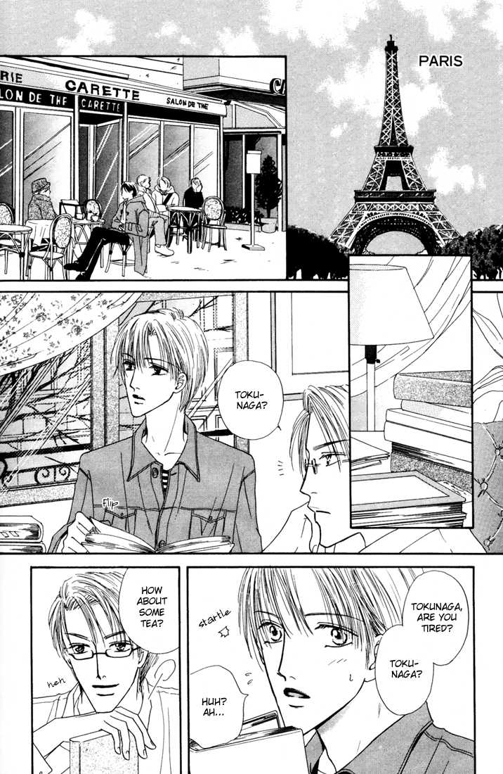 Keijijyou na Bokura 4 Page 2