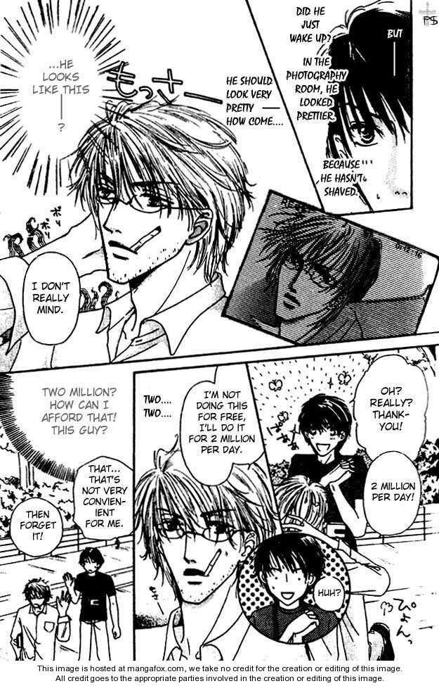 Keijijyou na Bokura 6 Page 3