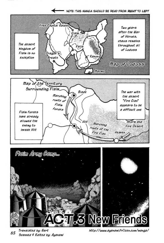 Lodoss Tousenki: Honoo no Majin 3 Page 2