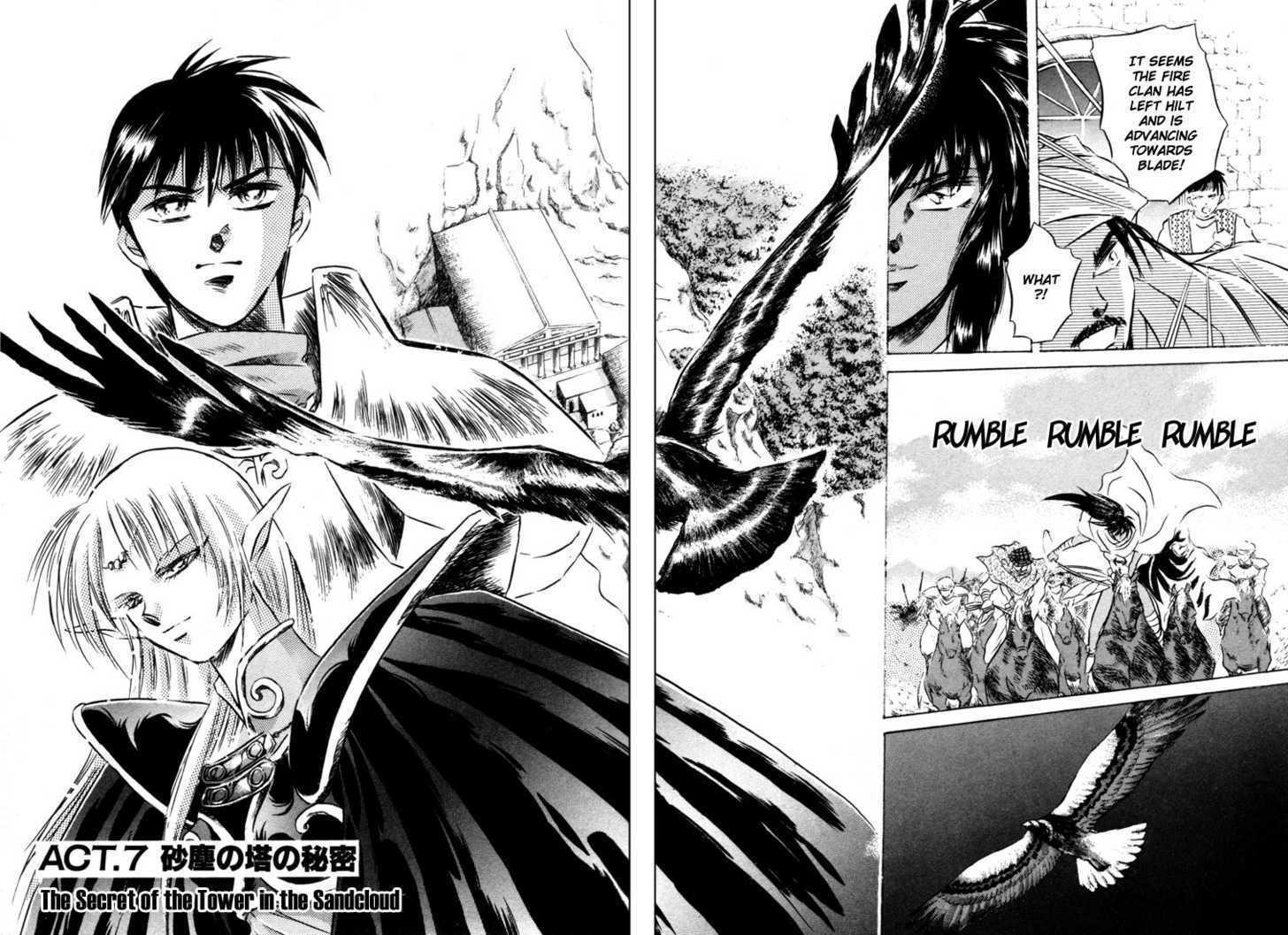 Lodoss Tousenki: Honoo no Majin 7 Page 3