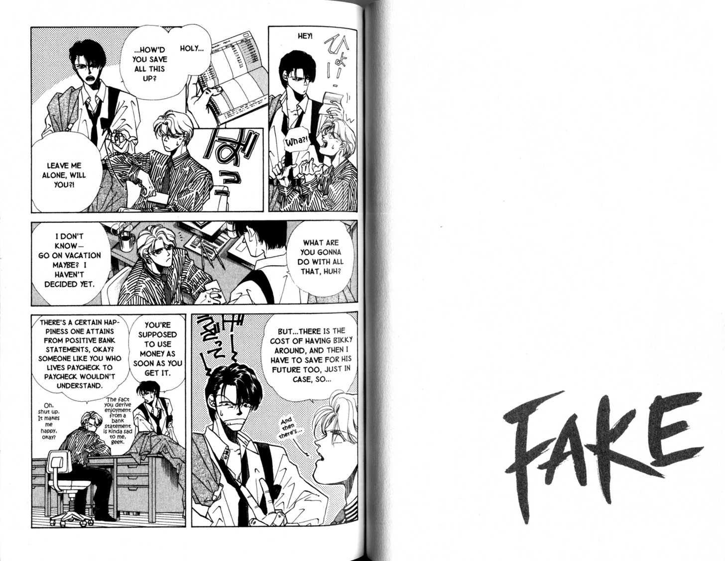 Fake 2.1 Page 2