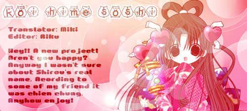 Koihime Soushi 3 Page 1