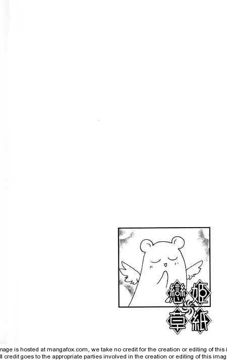 Koihime Soushi 5 Page 2