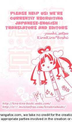 Koihime Soushi 6 Page 1