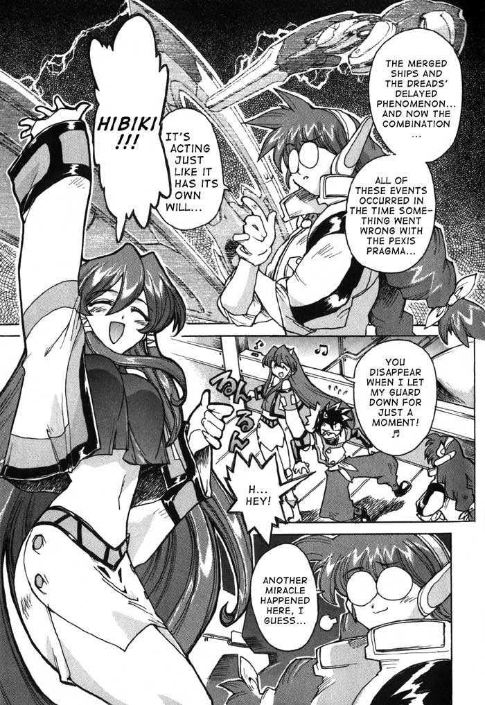 Vandread 4 Page 4