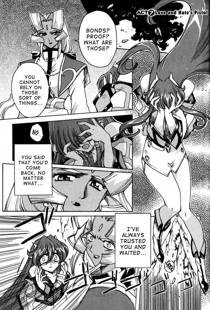 Vandread 7 Page 2