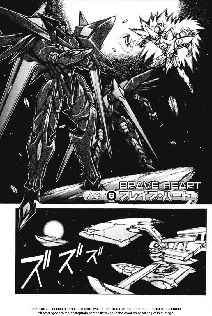 Vandread 13 Page 4