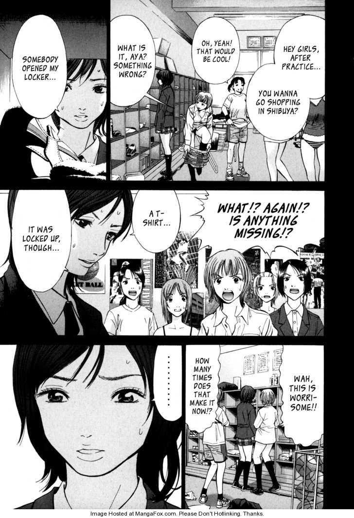 Saru Lock 15 Page 1