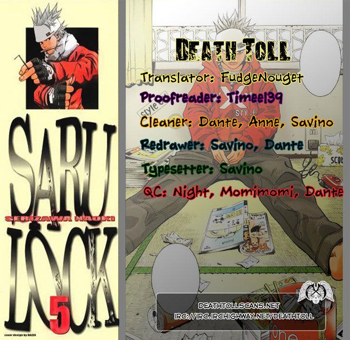 Saru Lock 51 Page 1