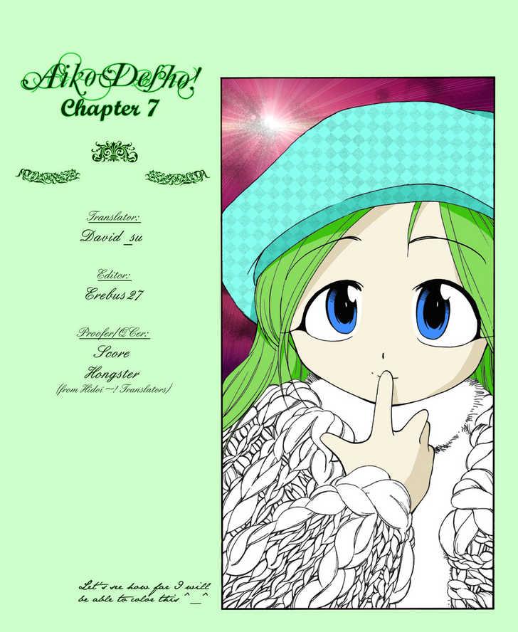 Himawari Youchien Monogatari Aiko Desho! 7 Page 1