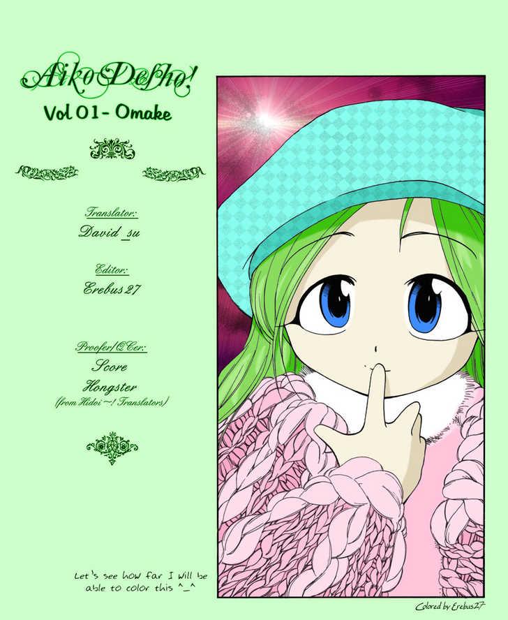 Himawari Youchien Monogatari Aiko Desho! 8.5 Page 1