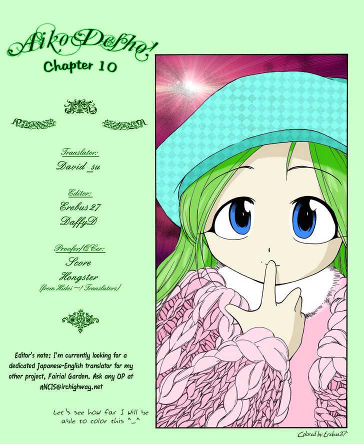 Himawari Youchien Monogatari Aiko Desho! 10 Page 1