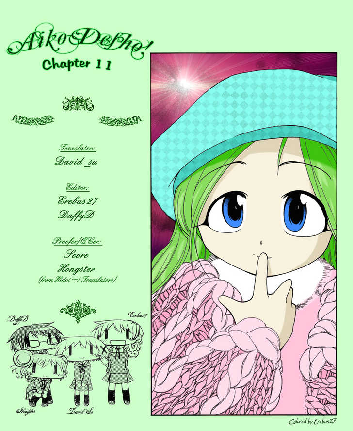 Himawari Youchien Monogatari Aiko Desho! 11 Page 1
