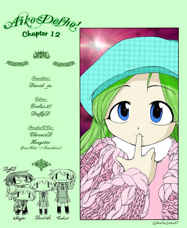 Himawari Youchien Monogatari Aiko Desho! 12 Page 1