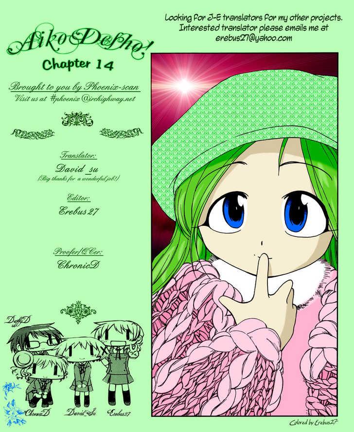 Himawari Youchien Monogatari Aiko Desho! 14 Page 1