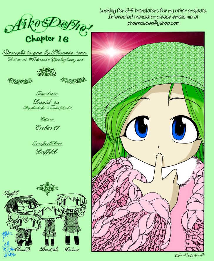 Himawari Youchien Monogatari Aiko Desho! 16 Page 1