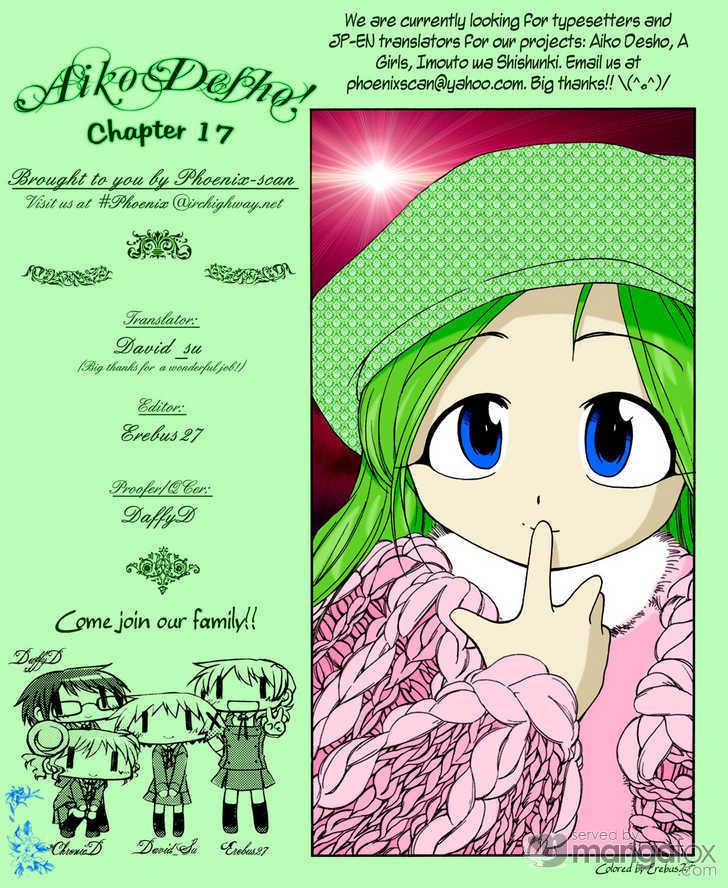 Himawari Youchien Monogatari Aiko Desho! 17 Page 1