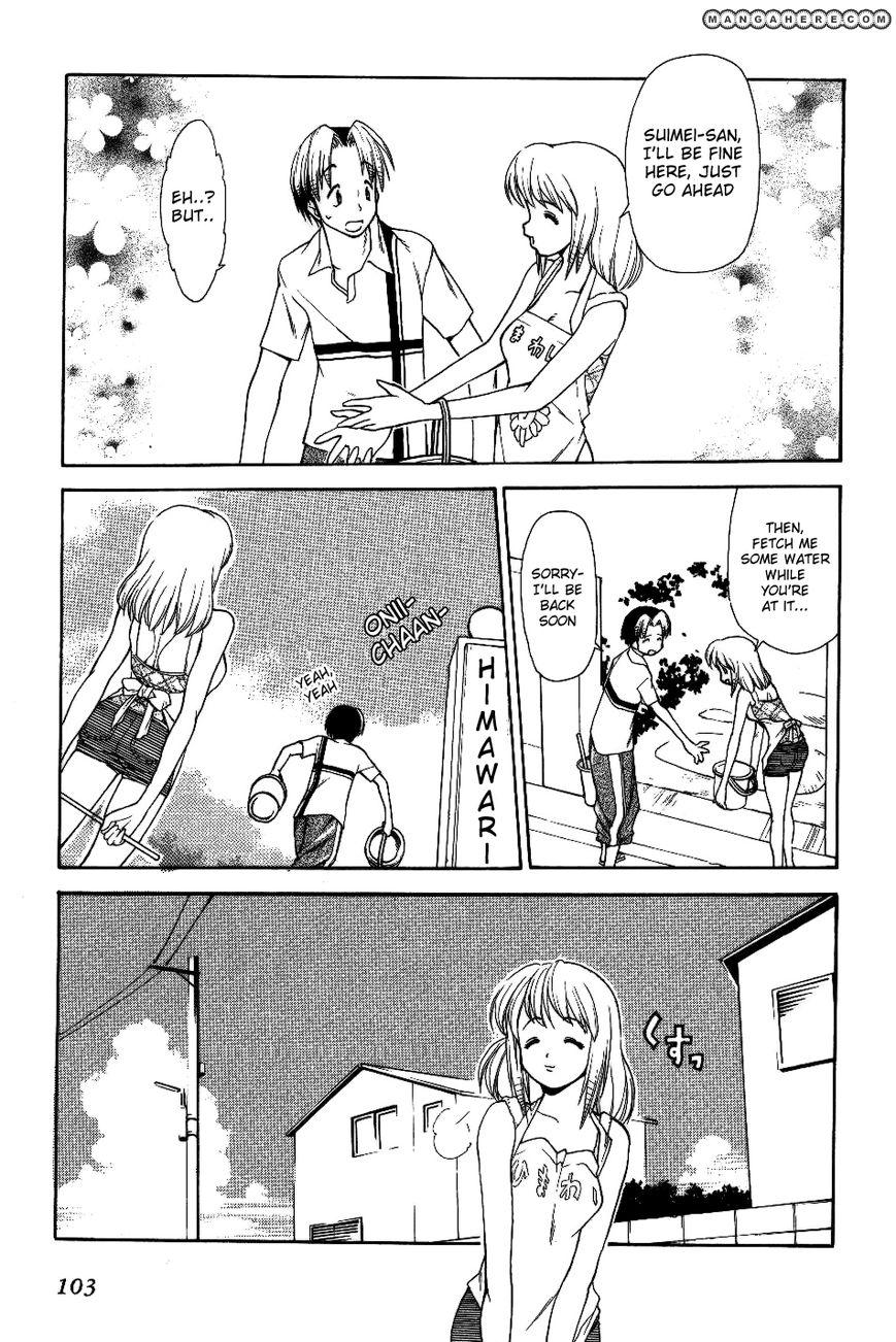 Himawari Youchien Monogatari Aiko Desho! 28 Page 3