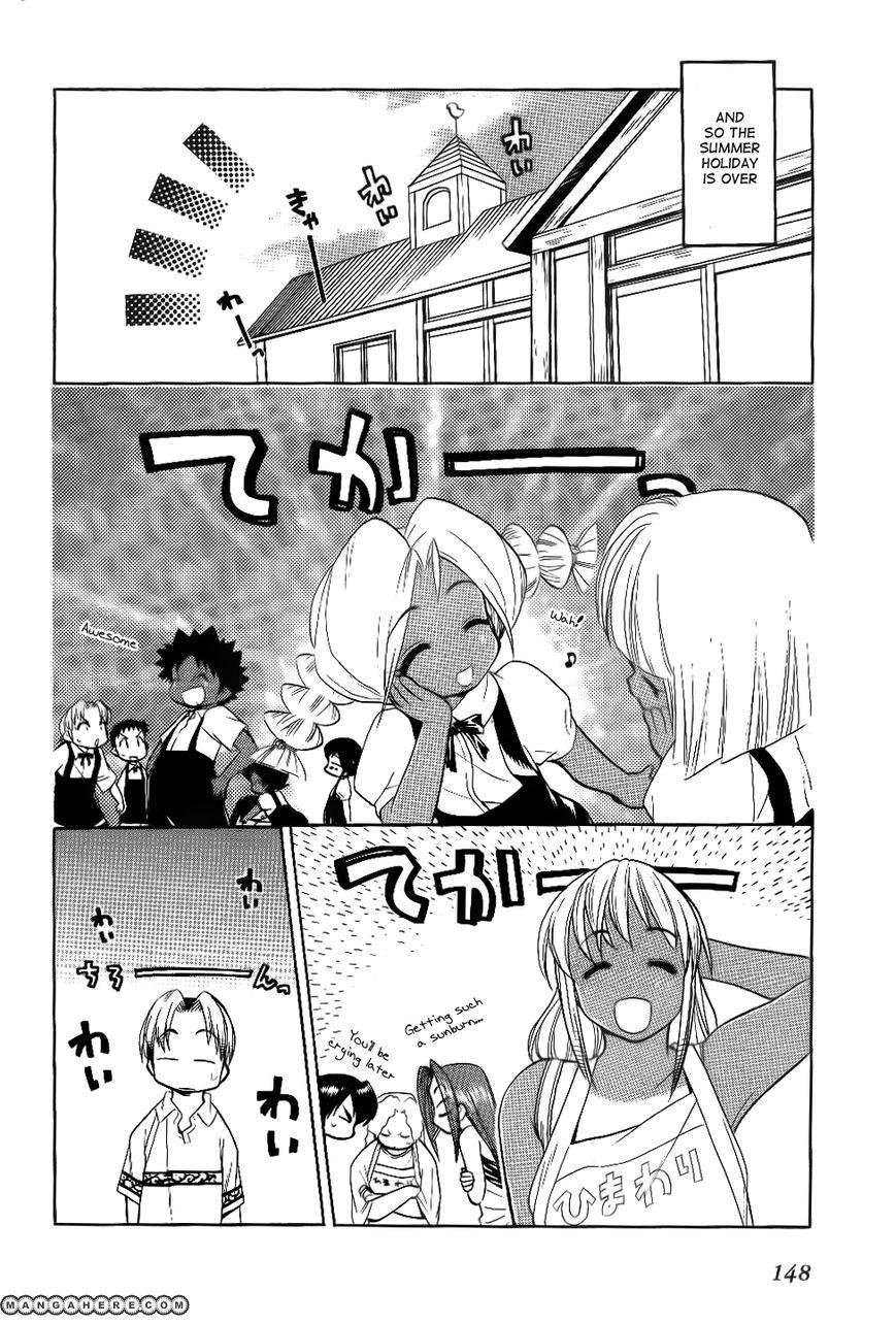 Himawari Youchien Monogatari Aiko Desho! 30 Page 4