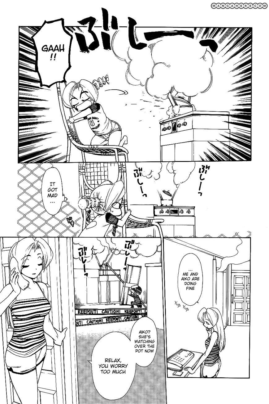 Himawari Youchien Monogatari Aiko Desho! 30.5 Page 3