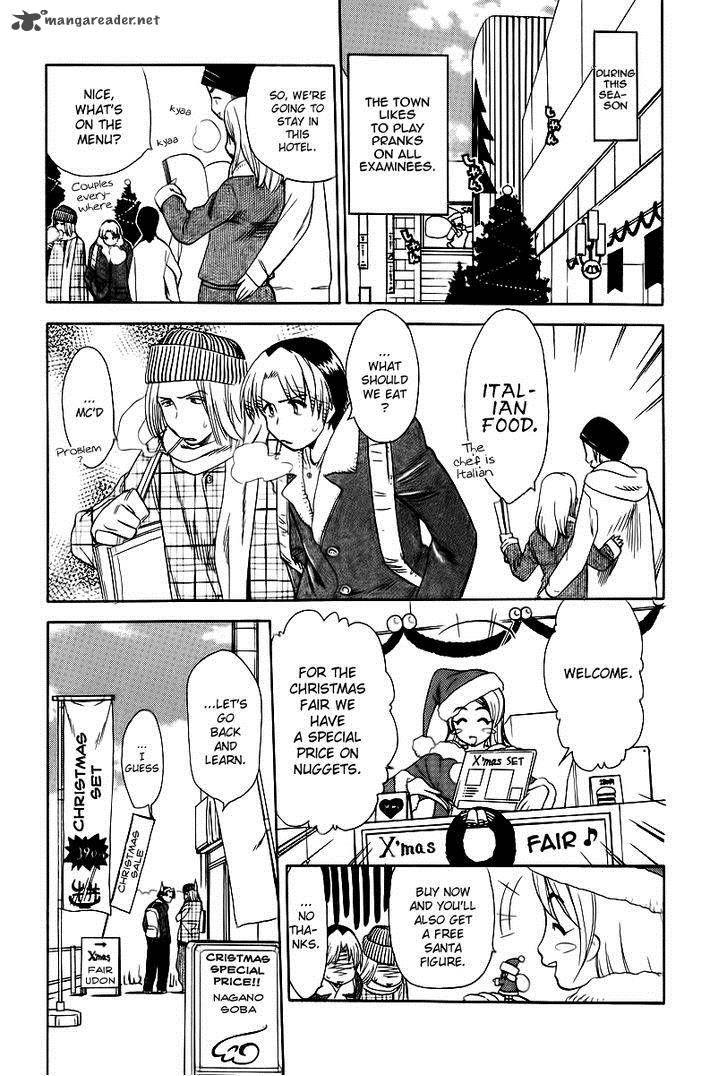 Himawari Youchien Monogatari Aiko Desho! 40 Page 1
