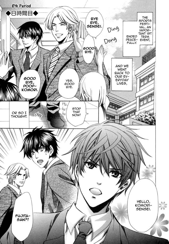 Kyoushi mo IroIro Aruwakede 4 Page 2
