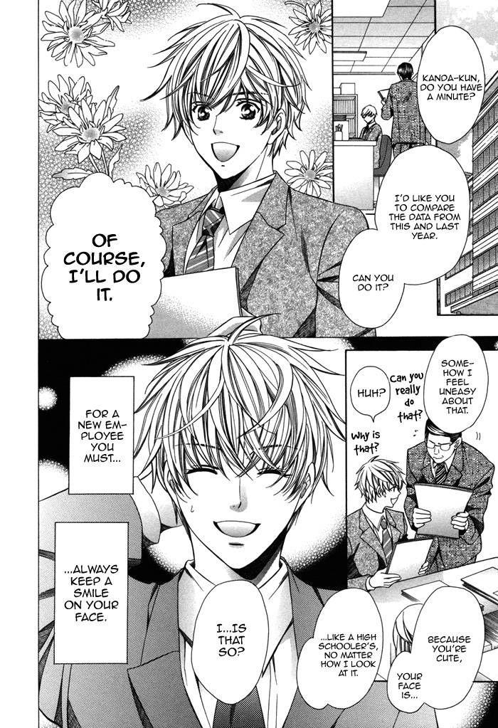 Kyoushi mo IroIro Aruwakede 5 Page 3