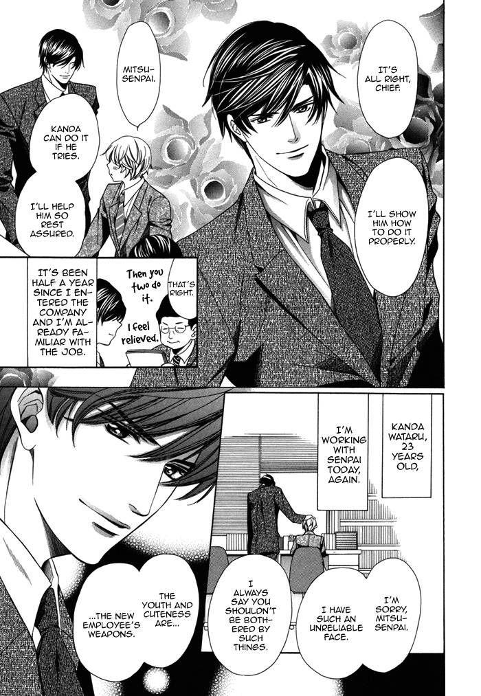 Kyoushi mo IroIro Aruwakede 5 Page 4