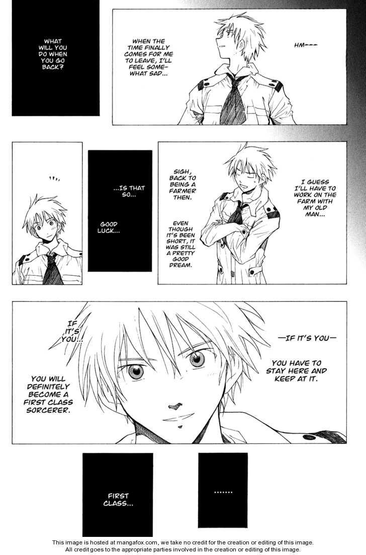 Break Blade 20 Page 2