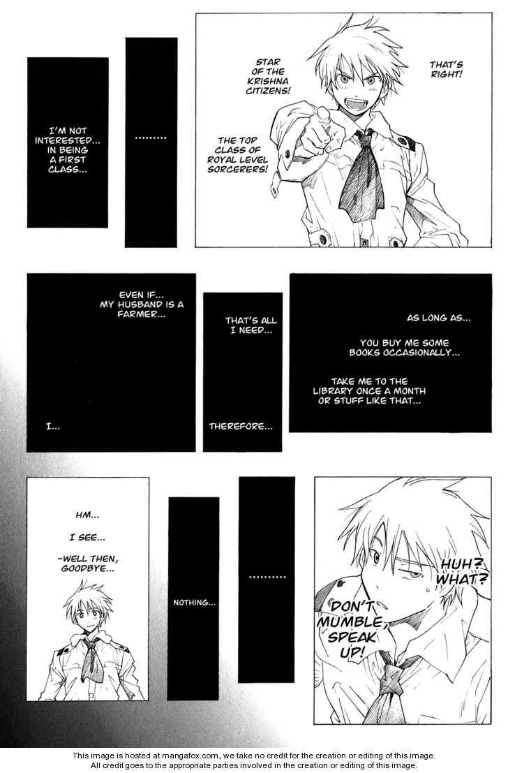 Break Blade 20 Page 3