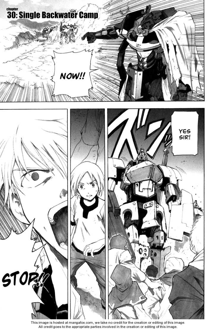 Break Blade 30 Page 1