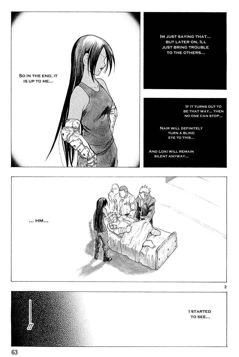 Break Blade 33 Page 3