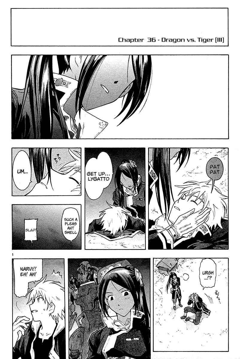 Break Blade 36 Page 2