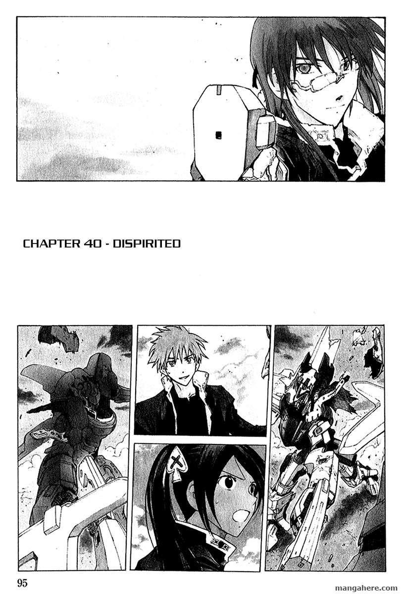 Break Blade 40 Page 1