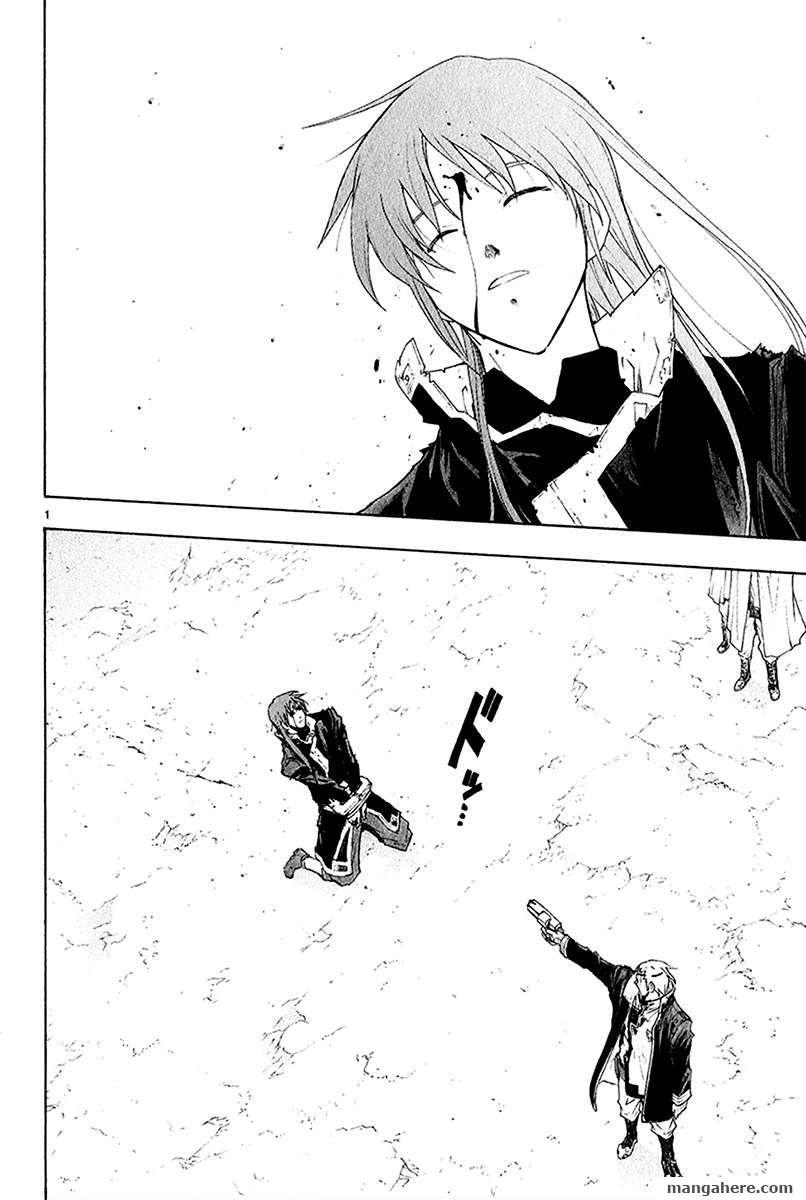Break Blade 40 Page 2
